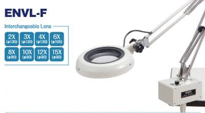 LED ILLUMINATED MAGNIFIER WITH DIMMER - ENVL SERIES